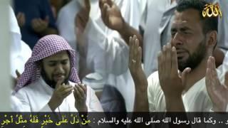 فيديو كليب أرض الحرم ـ للمنشد  : محمد المقيط Video Clip