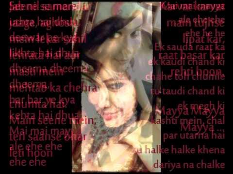 Mayya Mayya by Aishwarya Bhattacharya