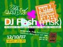 Full House v1.0 - DJ Flash (Msk) @ Cafe Park