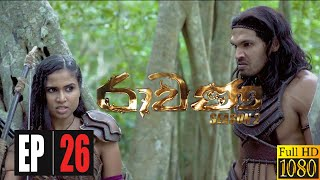 Ravana Season 02 | Episode 26 18th July  2020 Thumbnail
