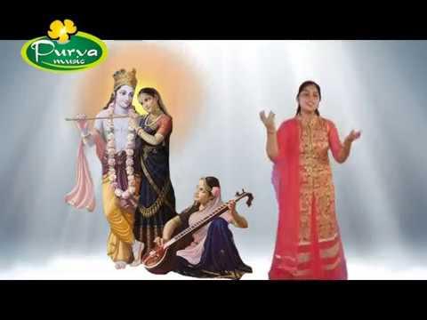 Top Bhajan Song | कन्हैया तेरे कारण तेरे कारण | Kumari Gunjan | New Shyam Bhajans Song 2017 | Purva thumbnail