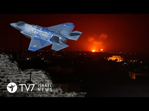Israel allegedly bombs Syrian airbase; Iran claims UAE leaders won't remain-TV7 Israel News 03.09.20