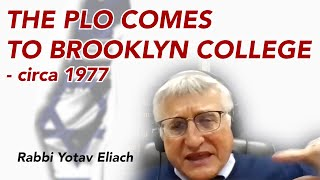 The PLO Comes to Brooklyn College