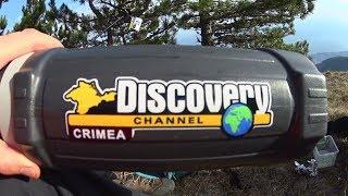 Discovery Channel Крым. Ущелье Темиар