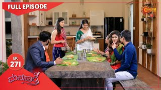 Manasaare - Ep 271 | 04 May 2021 | Udaya TV Serial | Kannada Serial