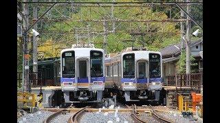 【台風21号災害復旧!】 交換設備が復活された 南海高野線:下古沢駅に行ってきました!