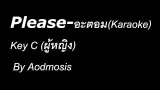 Please-อะตอม(karaoke) cover by Aodmosis