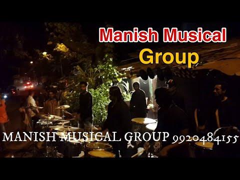 Harshala che haldila song Manish Musical Group / 9920484155