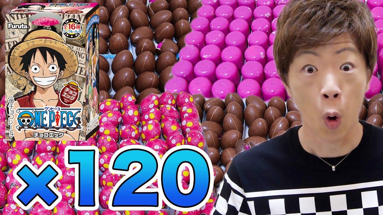 「セイキン チョコエッグ」の画像検索結果