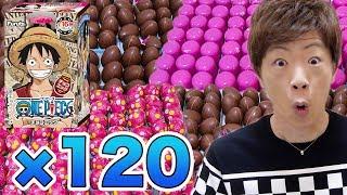 【初登場】チョコエッグ ワンピース 120個開封!!全種類揃えて海賊王にオレはなる!