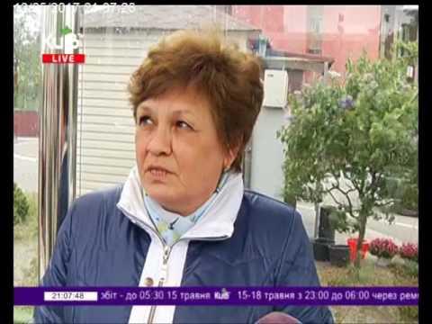 Телеканал Київ: 13.05.17 Столичні телевізійні новини 21.00