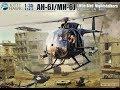 PS4 Pro Battlefield 4 little bird Зона Затопления  84-1 (Русский Рок)