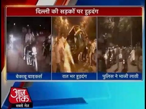 Delhi News - Bikers create ruckus at India Gate, New Delhi
