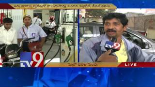 Petrol price up by 42 paise a litre, diesel Rs 1.03 TV9