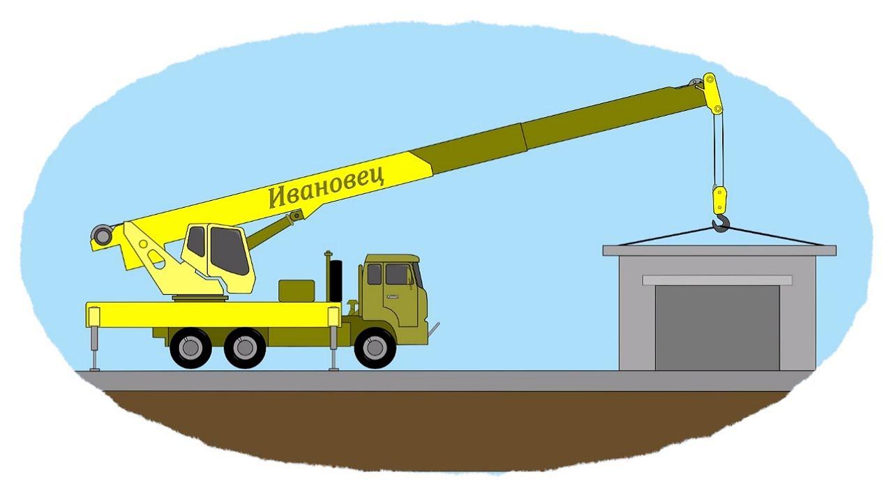 раскраска мультфильм для детей сборник про грузовики рабочие машины на стройке и в городе