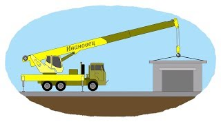 Раскраска - Мультфильм для детей - Сборник про грузовики - рабочие машины на стройке и в городе