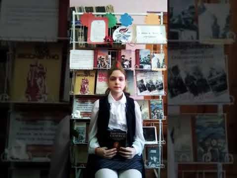 Изображение предпросмотра прочтения – СофьяПерерва читает произведение «Жди меня иявернусь…» К.М.Симонова