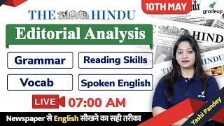 The Hindu Editorial Analysis | Yashi Pandey | 10 May 2021 | All Competitive Exams | Gradeup Banking