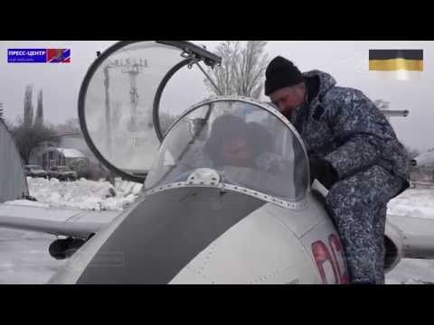UKRAINE 2015 - Luhansk People's Republic Air Force - Luhansk Aviation Museum