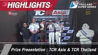 Prize Presentation : TCR Asia & TCR Thailand | Sepang International Circuit Malaysia 1 Api 2018