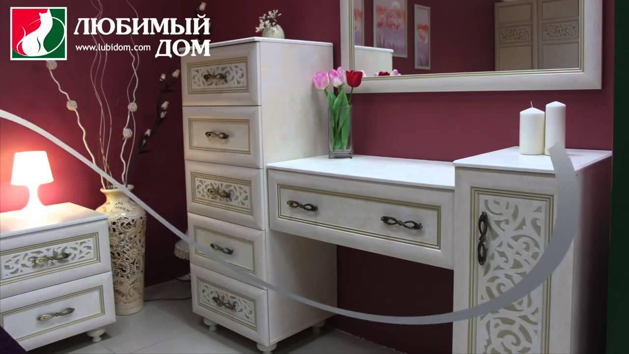 Модульная спальня Александрия — Московский Дом Мебели ...