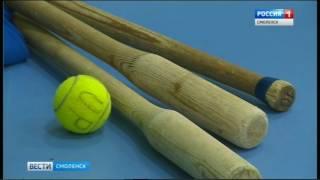 Смоленск принял турнир по мини-лапте