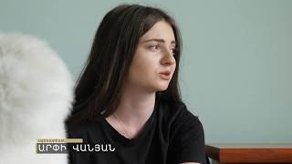 Ереви / Yerevi - Серия 95 / Episode 95