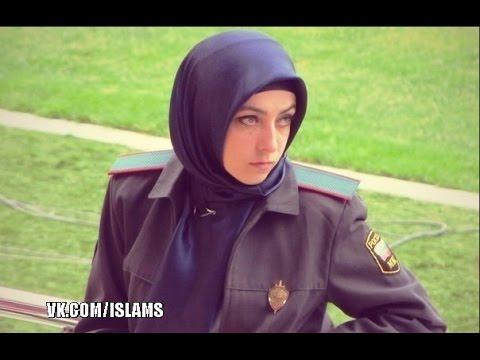 знакомства с мусульманками россии