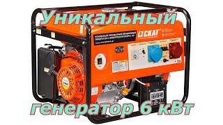 Трехфазный генератор 6 кВт + однофазный 6 кВт в одном корпусе(Официальный сайт компании