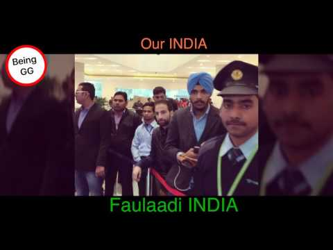 FAULAADI INDIA I REPUBLIC DAY CELEBRATIONS I CARNIVAL MEDIA I CHANDIGARH ADM I T SERIES I GG