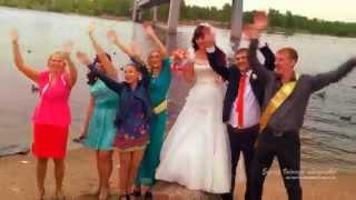 Свадебный, задорный видеоклип, прекрасной и отрывной пары Алексея и Наталии