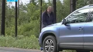 видео Набор автомобилиста Дорожный