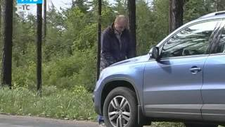 видео Набор автомобилиста