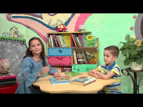Детская программа- тема Знакомство со школой