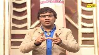 Chutkule    चुटकुले    Manish Mast    Haryanvi Hot Comedy