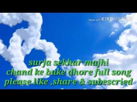 DU CHOKHER KONE JHORE ILSHE GURI Full Sad Song///very Very Sad Song