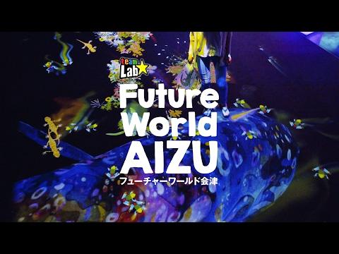 Future World AIZU / Promotion Movie