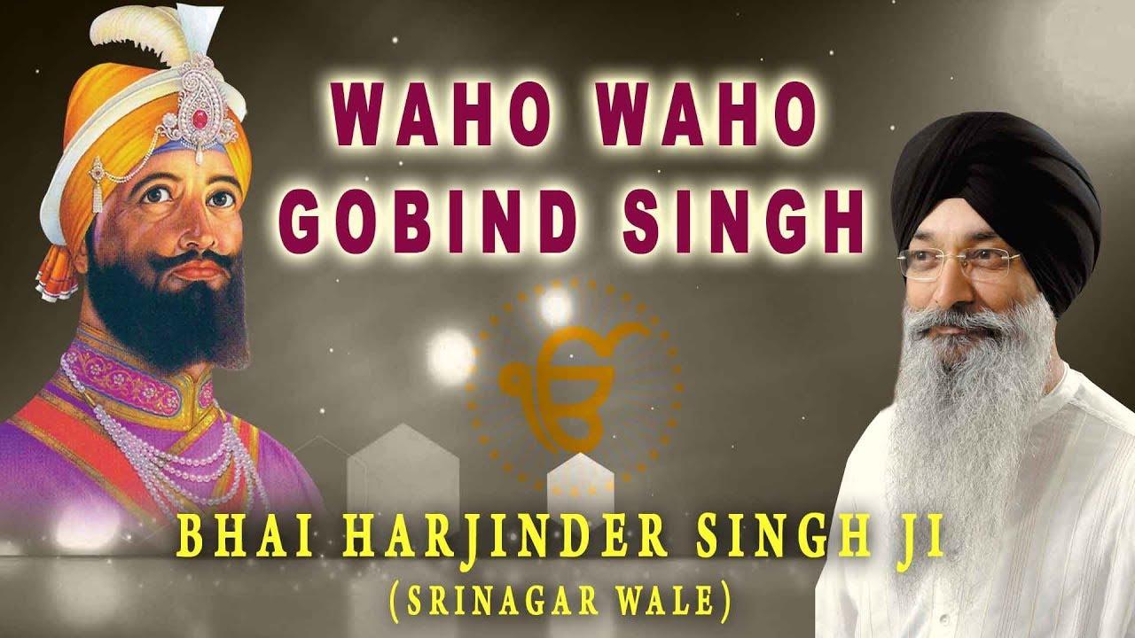 Download WAHO WAHO GOBIND SINGH | BHAI HARJINDER SINGH (SRINAGAR WALE), BHAI MANINDER SINGH (SRI NAGAR WALE)