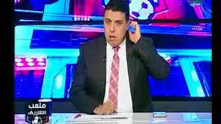 أحمد الشريف : احنا مع
