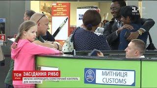 видео Реєстрація іноземних громадян в Україні