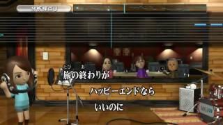 任天堂 Wii Uソフト Wii カラオケ U はっぴいえんど サザンオールスター...