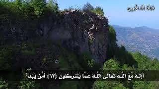 تلاوة خياليه اسلام صبحي