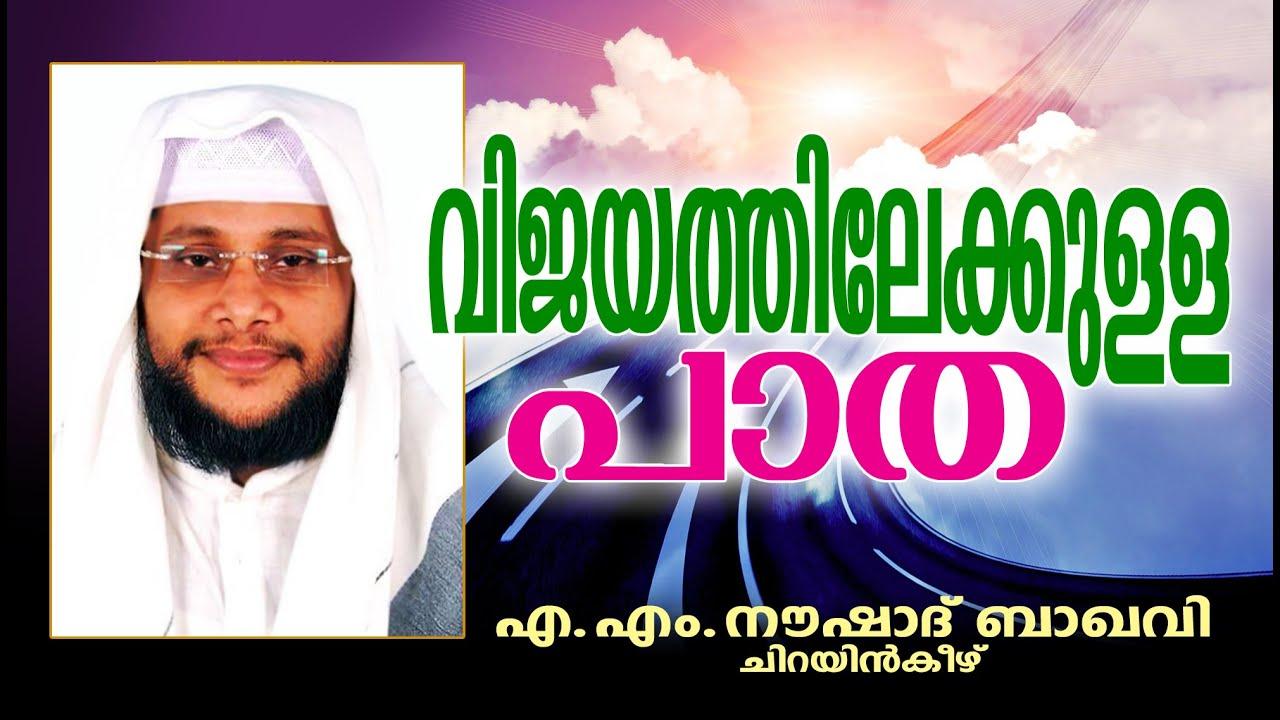 Baqavi mp3 noushad 2012 download