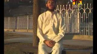 Chalo Diyar-e- Nabi ki janib Thumbnail