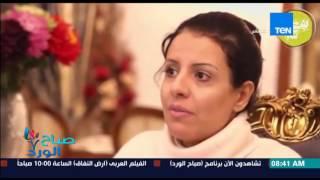 صباح الورد - حملة بنت بـ100إنتفاضة