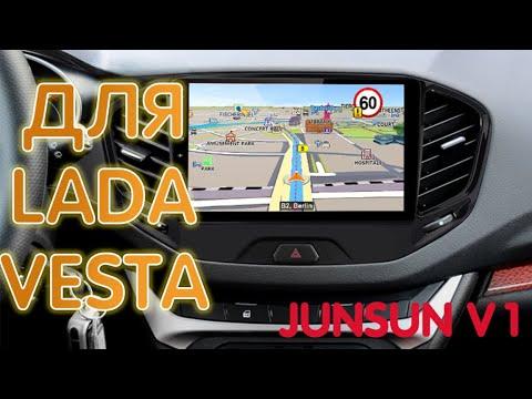 Штатная магнитола для LADA VESTA 2015-2019 Junsun V1 2G + 32G Android 9,0