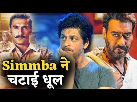 Simma ने पहले दिन विदेशों में कमाए इतने करोड़, हार गए SRK- Ajay