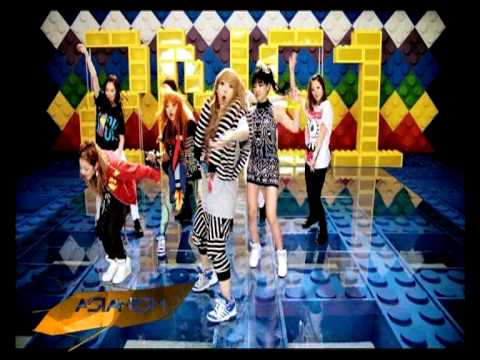 2NE1 - Don't Stop The Music (by Fiore) (ASIANISM) + Exclusive ID's