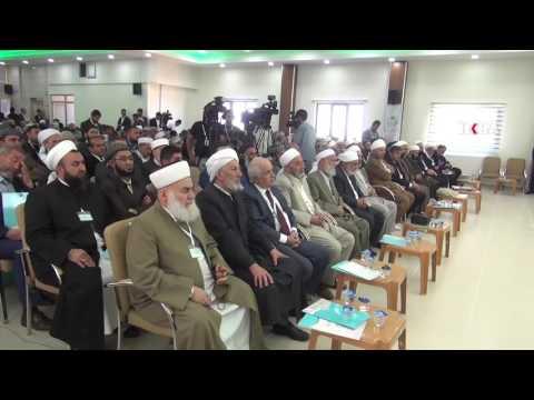 2. Kürdistan İslam Alimleri Buluşması