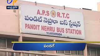 Andhra Pradesh   23rd January 2018   Ghantaravam 3 PM News Headlines